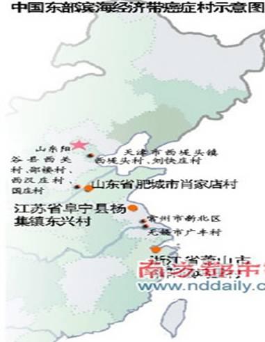 转帖:癌症村赶走鱼米之乡,死亡名单不断拉长(图); 中国地图城市分布图